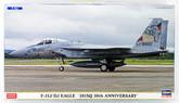 """Hasegawa 02190 F-15J/DJ Eagle 201SQ 30th Anniversary"""" 1/72 Scale Kit"""""""