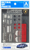 Aoshima 10754 Lamborghini Sesto Elemento Detail Up Parts Set 1/24 scale