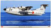 "Hasegawa 02195 Shinmeiwa PS-1 31st Squadron"" 1/72 Scale Kit"""