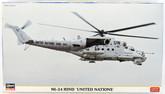 """Hasegawa 02192 Mi-24 Hind United Nations"""" 1/72 Scale Kit"""""""