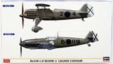 "Hasegawa 02197 He51B-1 & Bf109E-3 Legion Condor"" 1/72 Scale Kit"""