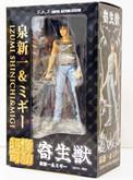 Medicos Parasyte Izumi Shinichi & Migi Super Actuion Figure 4580122818951