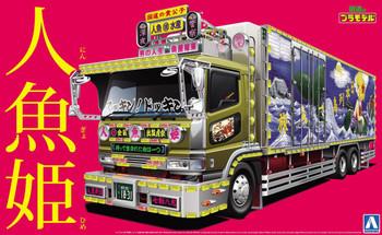 Aoshima 51504 Japanese Decoration Truck The Mermaid 1/32 scale kit