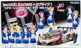 Fujimi 70305 Pacific Racing x Love Live! McLaren MP4-12C GT3 w/ u's 1/24 scale