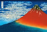 Apollo-sha Jigsaw Puzzle 47-521 Red Fuji (1053 S-Pieces)