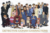 Epoch Jigsaw Puzzle 11-546s Detective CONAN Characters (1000 Pieces)
