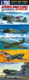 Hasegawa Waterline 516 Japanese Naval Planes Set (Late War) 1/700 scale kit