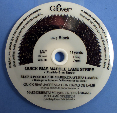 Mini Quick Bias (Fusible Bias Tape) Black
