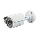 Bolide BC6035 H/B Bullet Camera