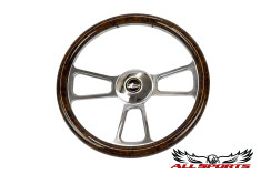 Regal Burl GT-4 1/2 Wrap Billet Steering Wheel