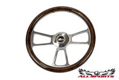 Regal Burl GT-4 1/2 Wrap Billet Steering Wheel