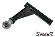 Yamaha Drive A-Arm