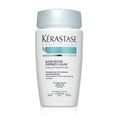 Kerastase Sensidote Dermo-Calm Bain Riche Shampoo 250ml