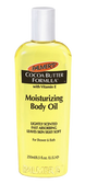 Palmer's Cocoa Butter Moisturizing Body Oil 250ml
