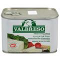 VALBRESO FRENCH FETA CHEESE (600G)