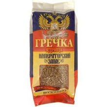 Grechka Buckwheat (Imperskaya)