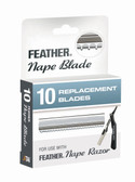 Feather Nape & Body Razor Replacement Blades