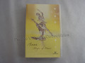 SCS 2004 Anna Magic of Dance Customer VHS Video