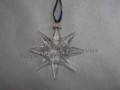 2009 Annual Edition Star /Snowflake Christmas Ornament