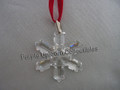1992 Annual Edition Snowflake / Star Christmas Ornament
