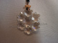 1994 Annual Edition Snowflake/Star Christmas Ornament NC