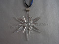 2005 Annual Edition Star /Snowflake Christmas Ornament