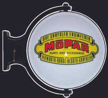 MoPar Parts & Accessories Revolving Wall Flange