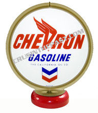 Chevron Gasoline Gas Pump Globe Desk Lamp