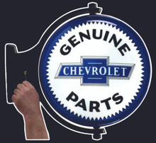 Chevrolet Genuine Parts Revolving Wall Flange