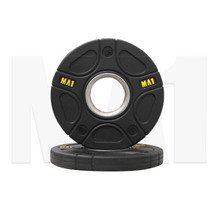 MA1 Pro Olympic Rubber Coated Weight Plate 1.25kg