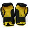 MA1 Elite Leather 16 Oz Boxing Gloves_back