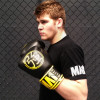 MA1 Elite Leather 16 Oz Boxing Gloves - demo