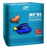 Ocean Free - Pro-Marine Fish Pellets - 120g