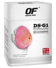 Ocean Free - Pro-Discus Granules - 250g