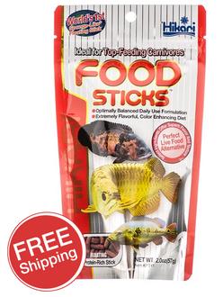 Hikari Food Sticks 57gm (KH21711)