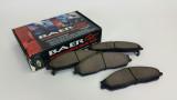 Baer Sport Brake Pads (Rear) 82-92, 93-97 Camaro/Firebird (82-92 W/ 1LE)