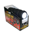 Am-Tech 24 LED Work / Bivvy Light With Batteries. 