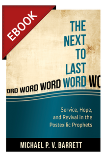 The next to last word service hope and revival in the image 1 fandeluxe Document