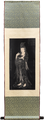 Silk Guan Yin Scroll S