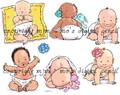 Diaper Crew