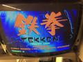 Namco TEKKEN  Board / PCB