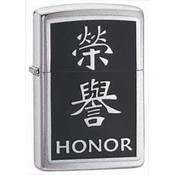 Honor- The Chinese Symbol Emblem Zippo