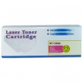 Compatible Dell KU053 (310-9060) High Yield Cyan Laser Toner Cartridge
