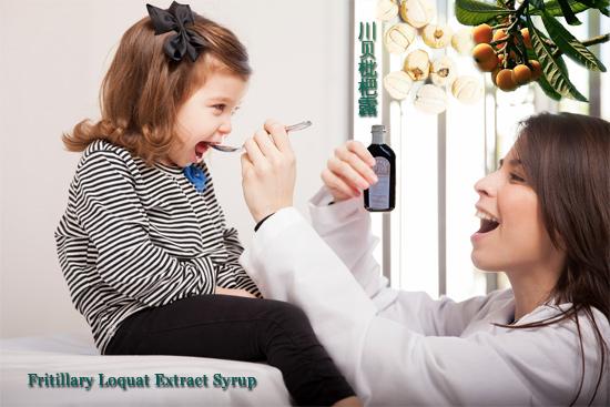 fritillary-loquat-syrup.jpg