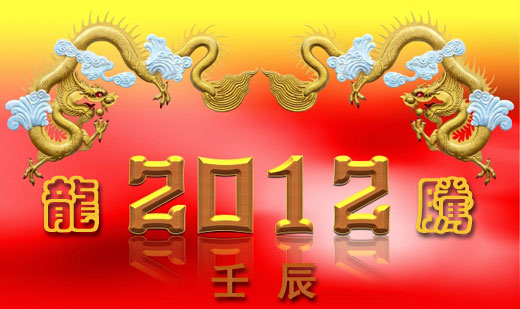 The Year of Chinese Dragon