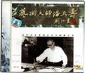 Chinese Art Master Pan Tianshou
