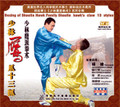 Boxing of Shaolin Hawk Family Shaolin Hawk's Claw 13 Styles