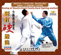 Boxing of Shaolin Hawk Family Hard Fighting Method