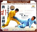 Boxing of Shaolin Hawk Family Drop-throw Rolling Method