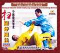 Boxing of Shaolin Hawk Family Leg Sweeping and Stumbling Method
